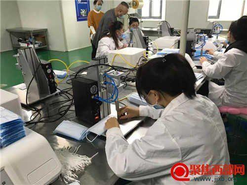 延安首条医用口罩生产线开始试生产