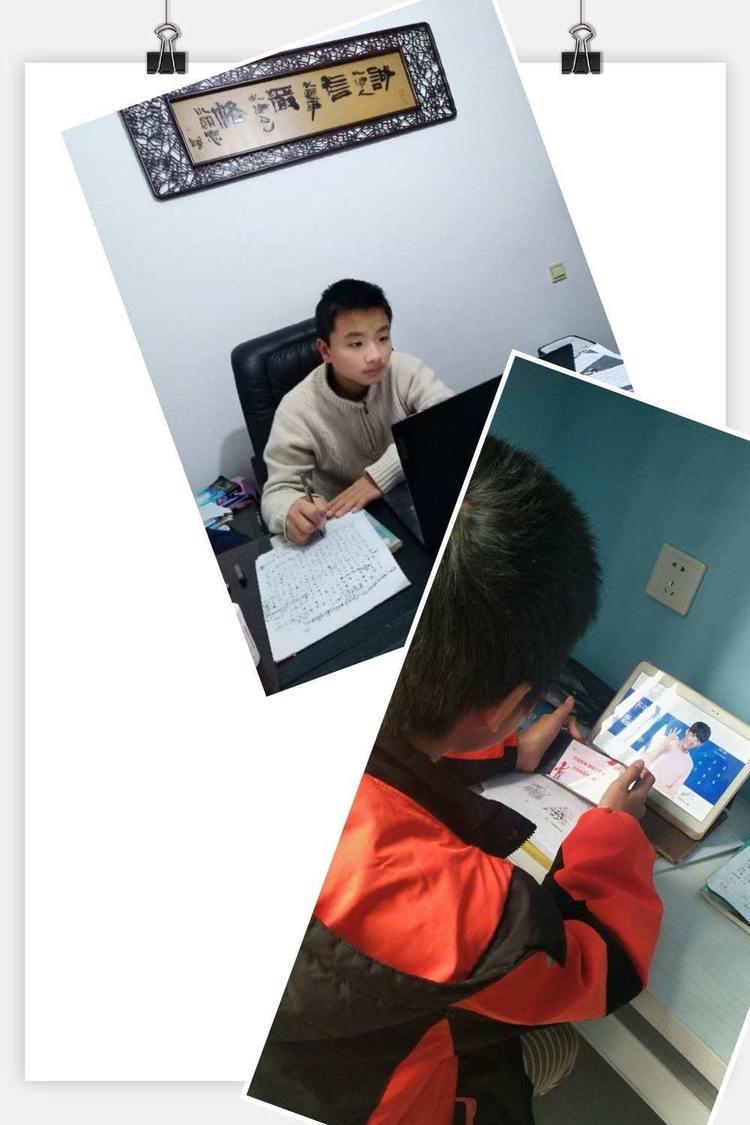 沙县一中八年级开展抗疫线上德育主题活动