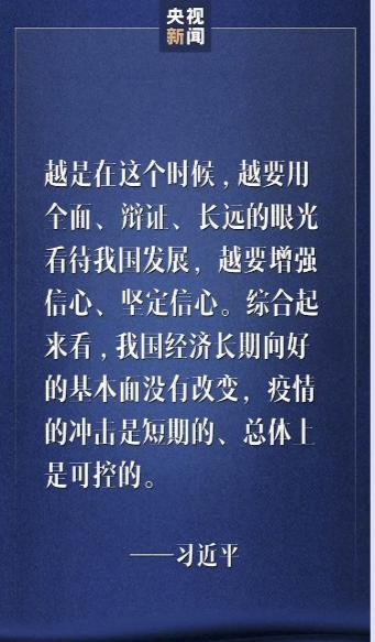 博百鲜携手内蒙古股财经大学共克疫情