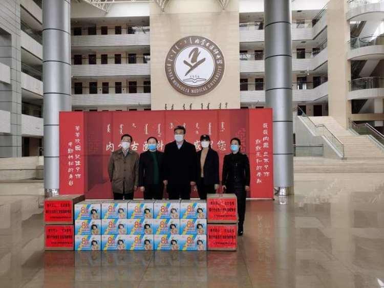 """北京博百鲜餐饮管理有限公司(内蒙古分公司)为学校捐赠抗""""疫""""物资"""