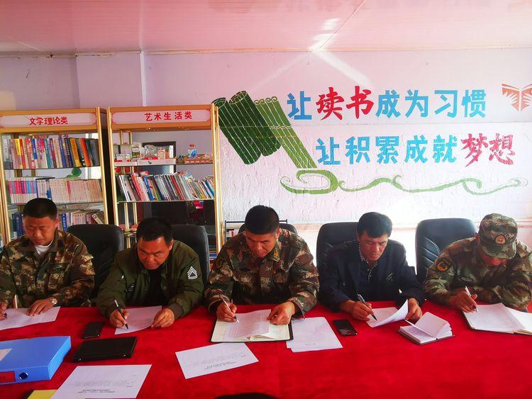 党委委员、宣传部长周清春同志到葫芦岛管护区进行调研座谈征求意见