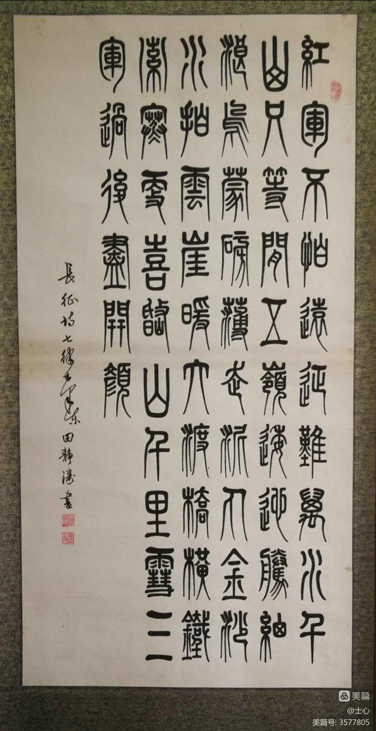 河北省新乐市老干部局举办庆祝中华人民共和国成立70周年书画展