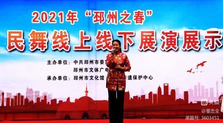 """021年""""邳州之春""""民俗民舞线上线下展演展示精彩纷呈(摄影作者:董忠全)"""""""