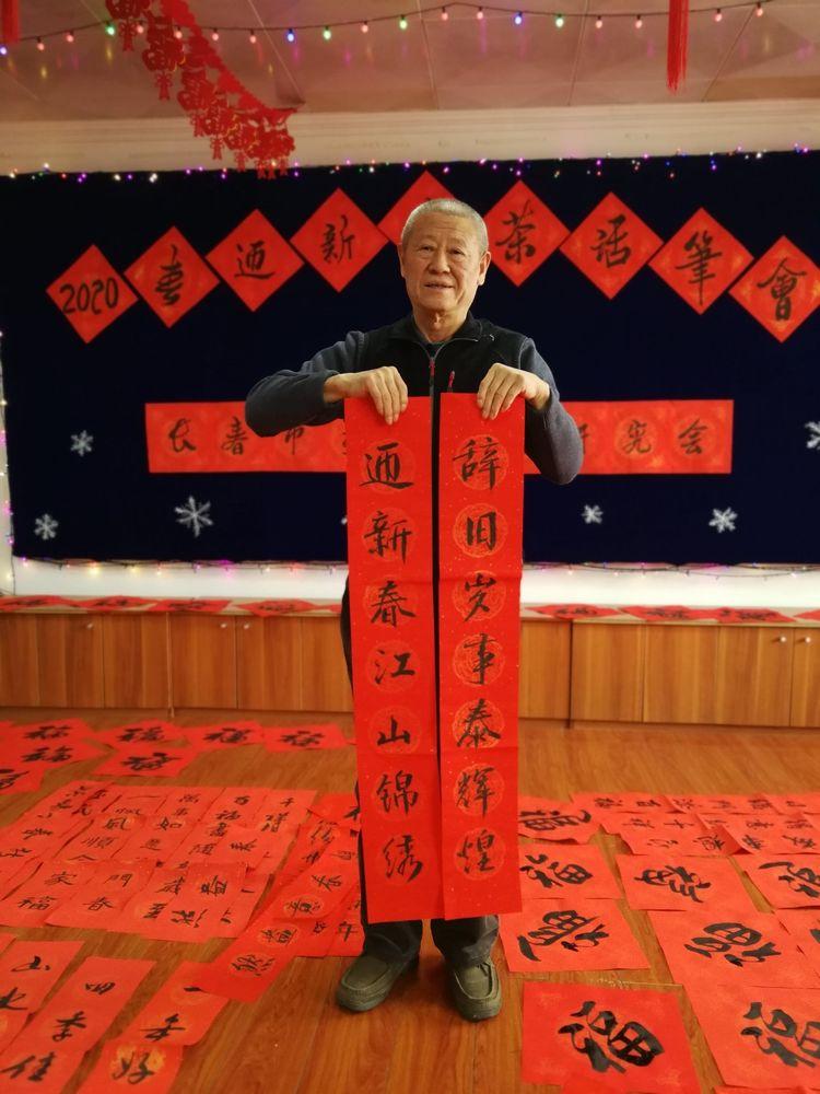 书画歌盛世 梅雪报新春——吉林省长春市老年书画研究会举办迎新春茶话笔会