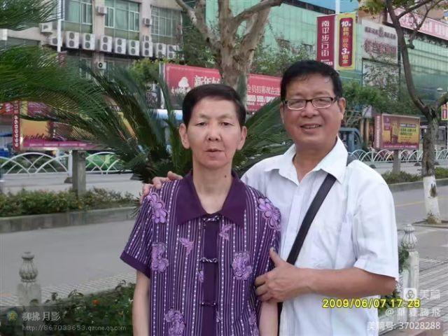 耄耋夫妻健健康康快快乐乐恩恩爱爱(图16)