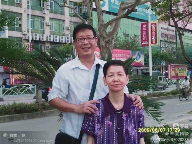 耄耋夫妻健健康康快快乐乐恩恩爱爱(图17)