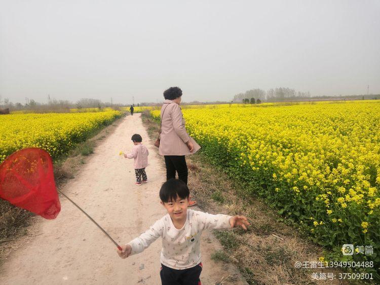 王雷生|儿童节寄语(现代诗)——写给孙子和孙女