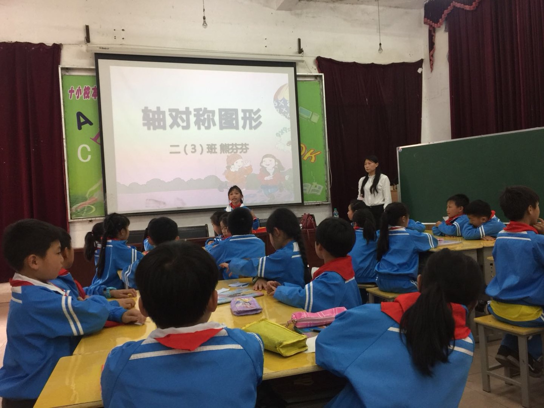 同课异构展风采 教研活动促成长――临川十小数学教研活动