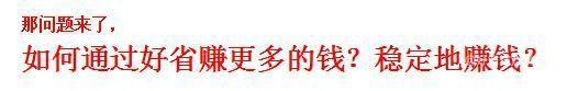 80 - 好省联合创始人--95后赵明映分享:0投资0风险,通过好省真能稳赚3000元/月?
