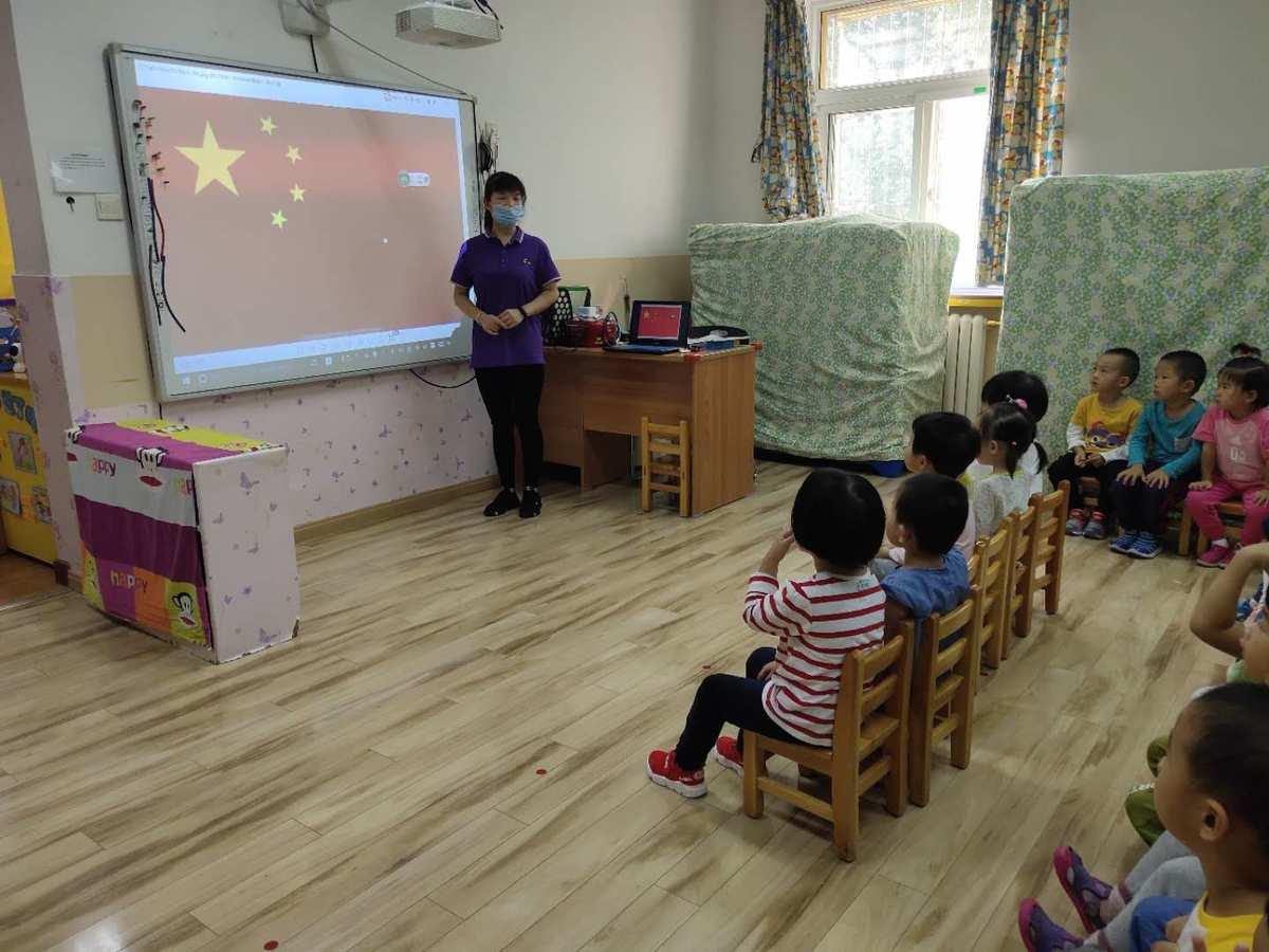 北京英才幼儿园(志新园)