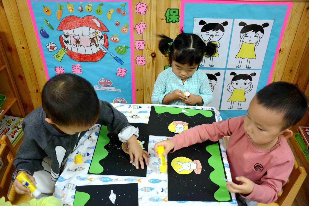 北京市英才幼儿园(志新园)