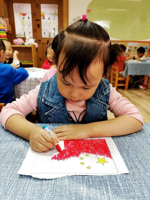 北京市海淀区英才幼儿园(志新园)