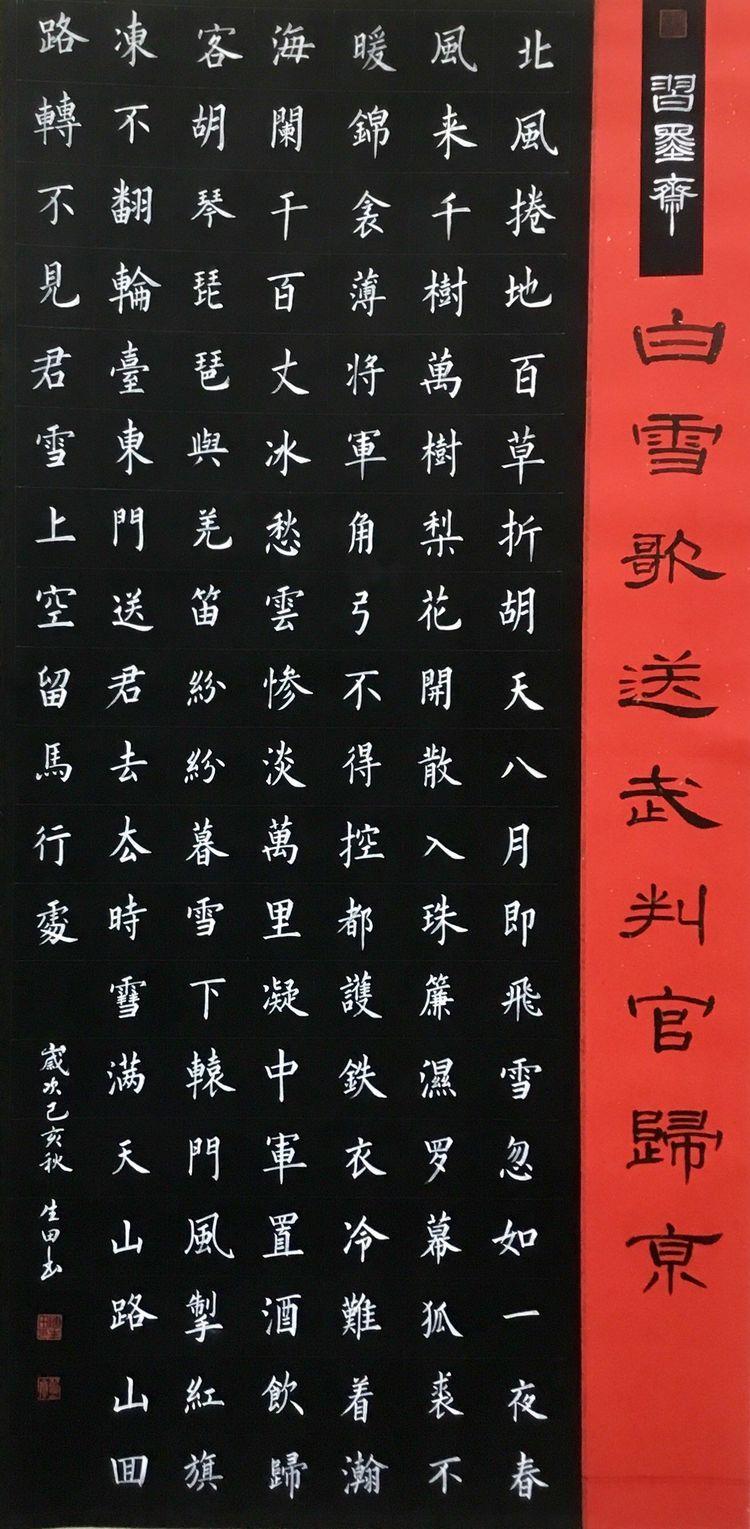 """庆祝中华人民共和国成立七十周年 ——梅河口市第六届""""友善杯""""美术、书法、摄影精品展"""