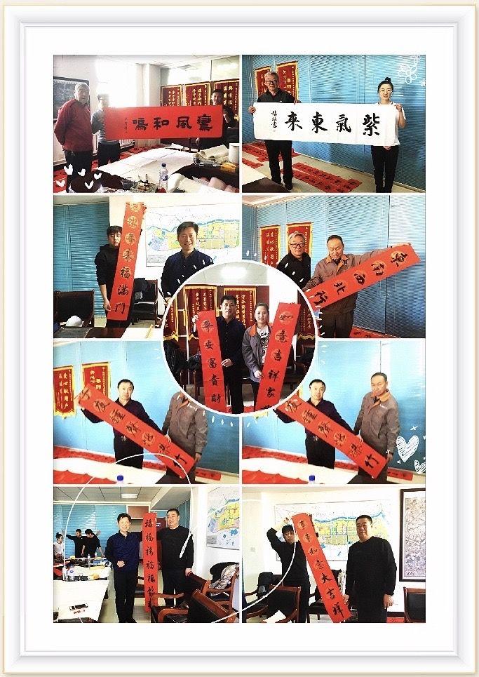 吉林省梅河口市老年书画研究会为企业员工写春联 送祝福 赠作品