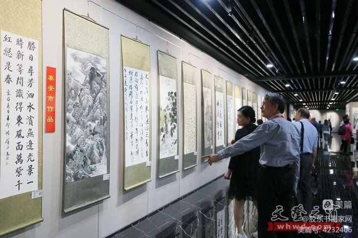 """庆祝新中国成立七十周年""""一带一路.纹石宝滩杯""""山东老年书画研究会书画名家邀请展"""