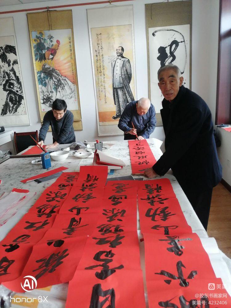 威海市老年书画研究会喜迎新春写春联及书画活动月系列活动剪影