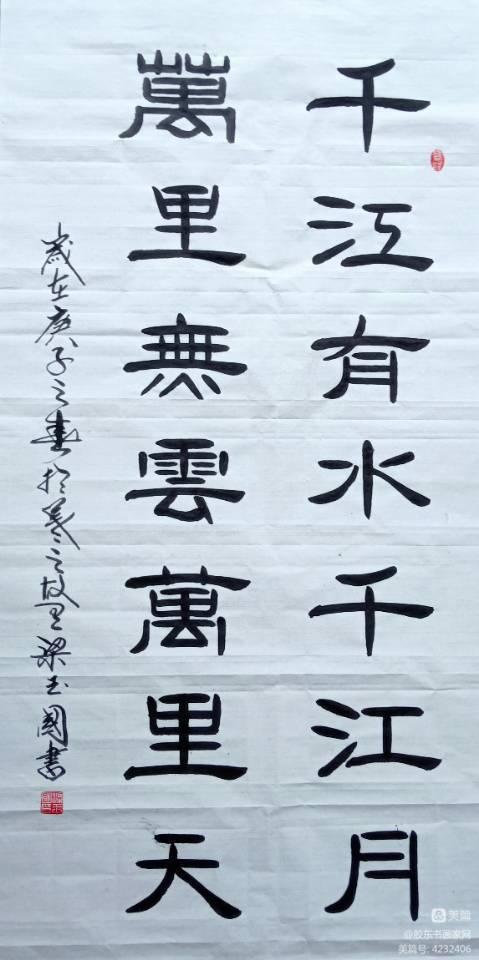 """文艺战""""疫"""