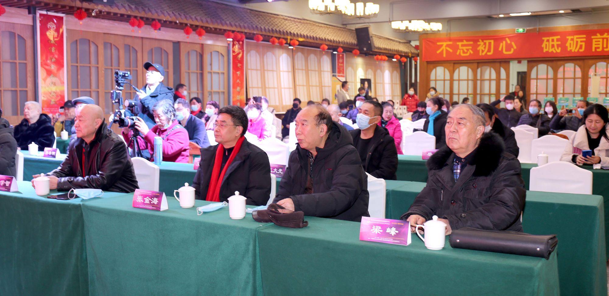 2021郑州中老年文艺协会年会暨防病抗议健康论坛圆满成