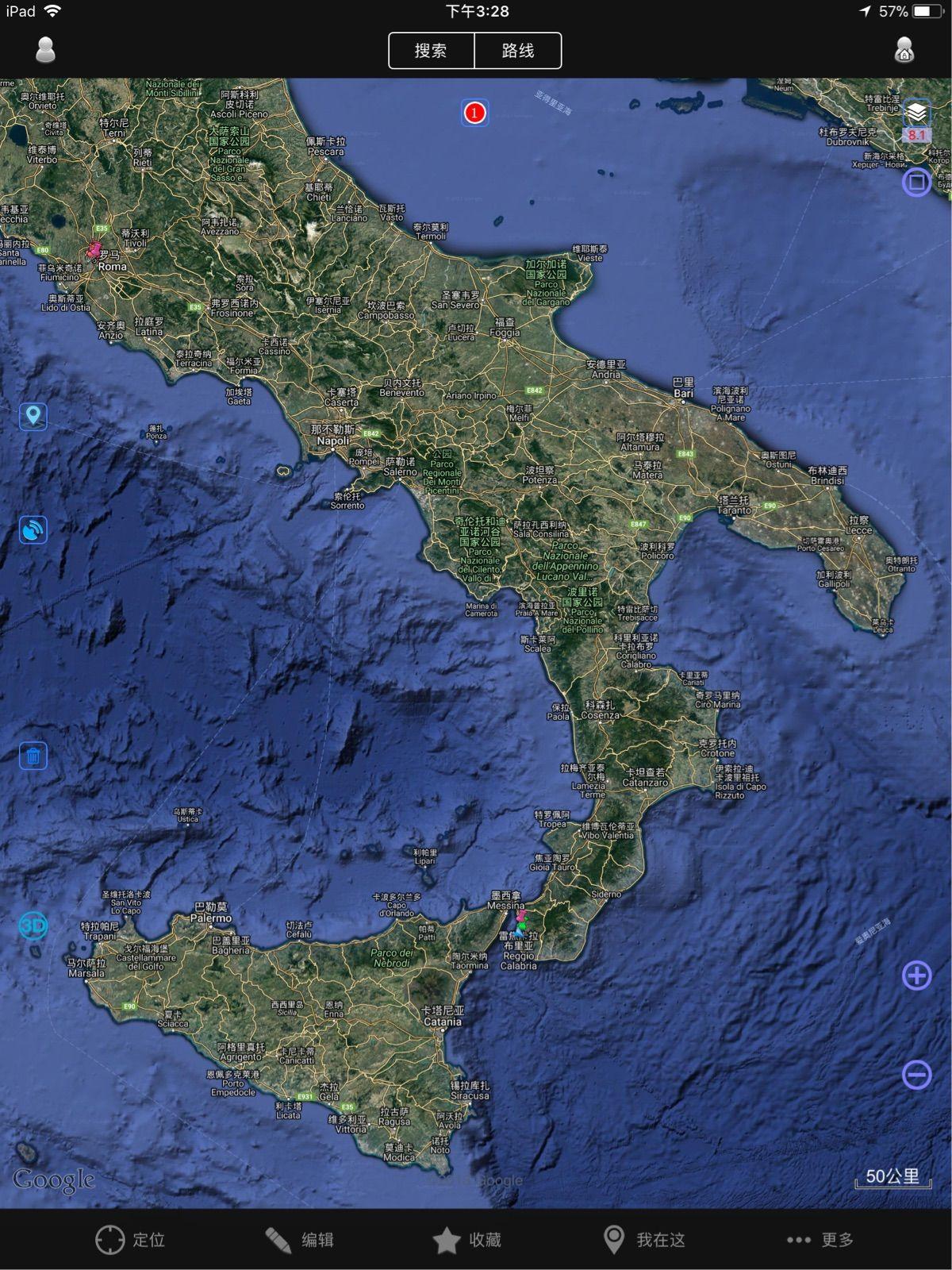再游意大利之九 雷焦卡拉布里亚