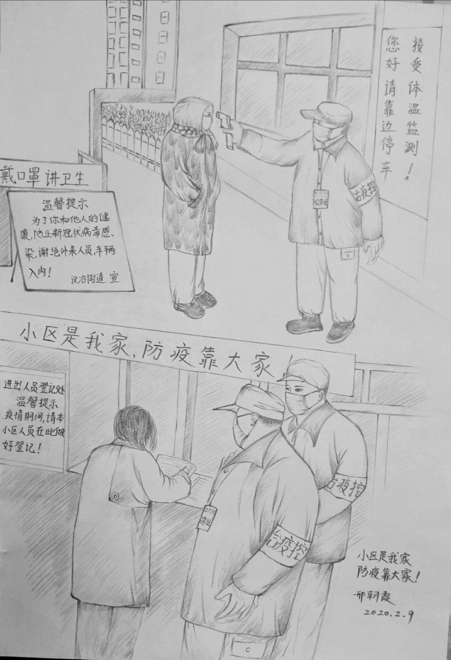 南召县美术家协会南召县书画家