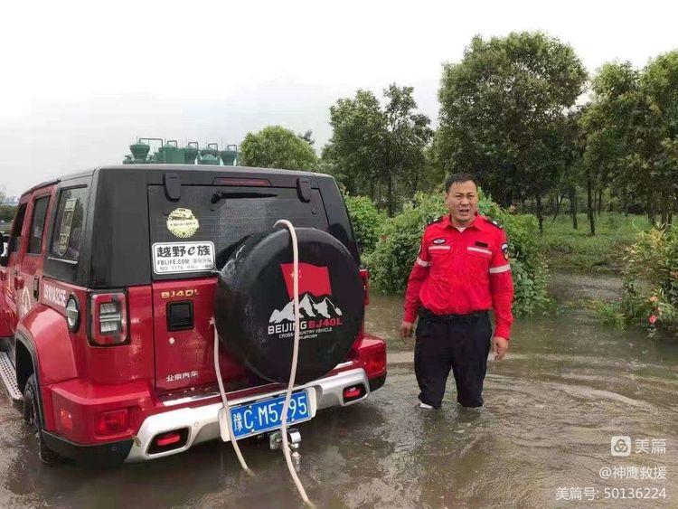 暴雨来袭!河南告急!神鹰救援队全员出动抗洪抢险 ! 洛阳加油!郑州加油!