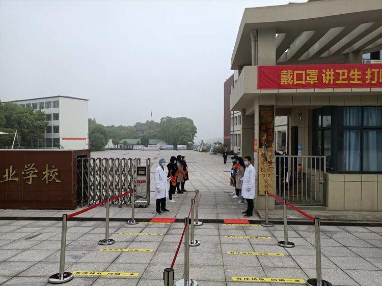 回到熟悉的地方,开启全新征程―怀宁县中等专业学校高三学生顺利复课