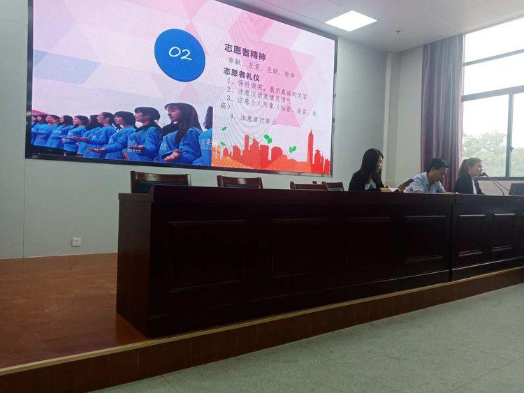 2019怀宁・蓝莓之乡国际马拉松志愿者培训――怀宁中专学校