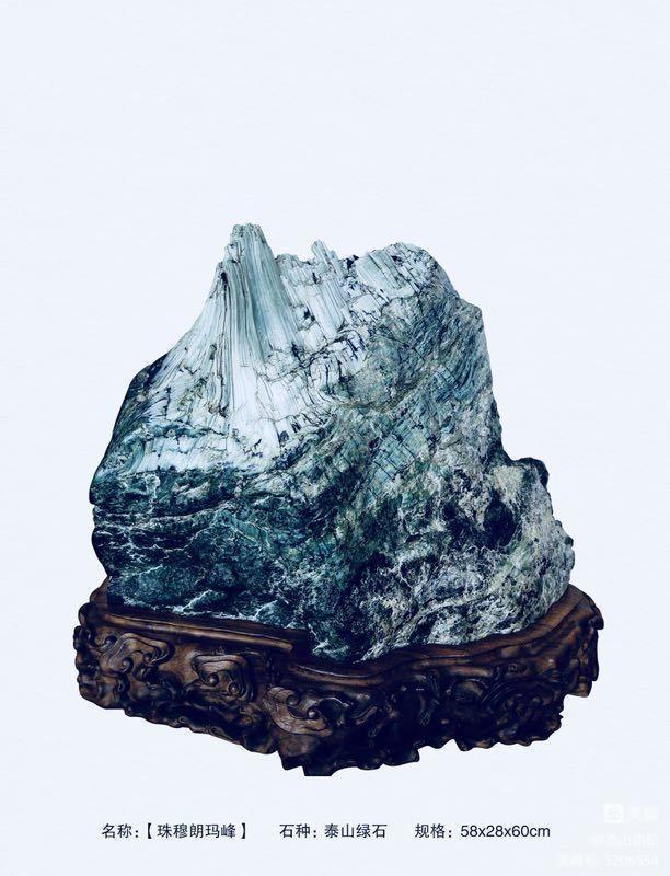 崔周村藏石《六》各地奇石专辑 组图