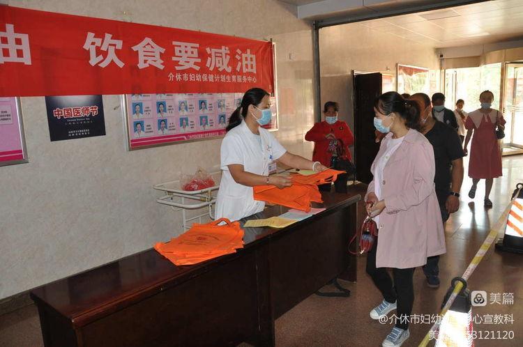 """妇计中心开展""""全民健康生活方式日""""宣传活动"""