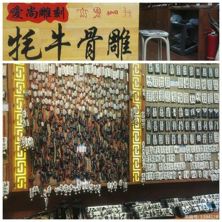 2018丽江大理行3(下B):丽江古城 - 天天 - 天天的博客