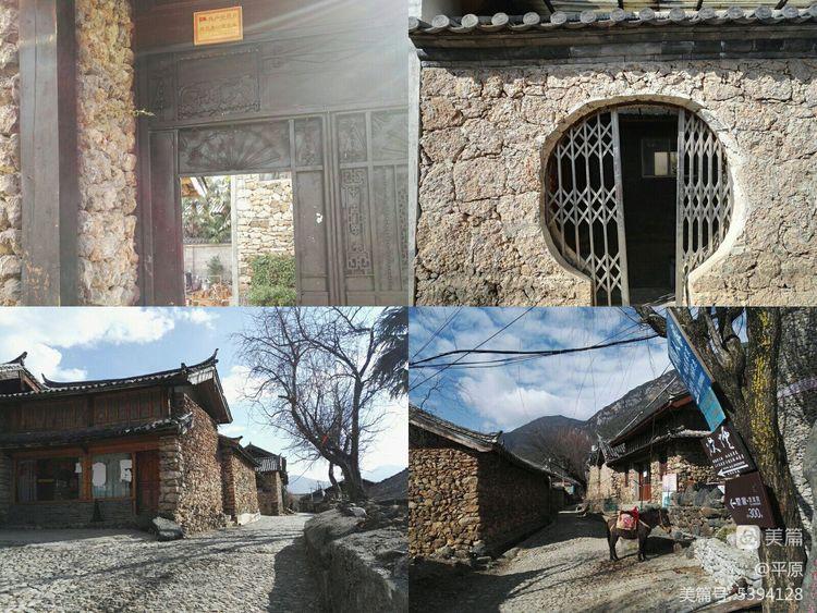 2018丽江大理行3(上):玉湖村 - 天天 - 天天的博客