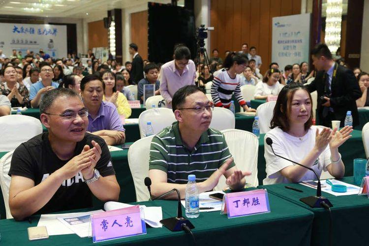 安徽省中医药学会