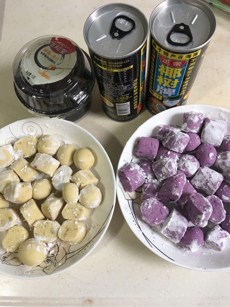 甜品🍮——鲜芋仙自制