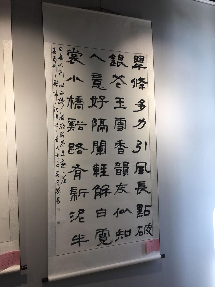 丹青翰墨满堂辉,书情画意正缤纷——内蒙古锡林郭勒盟老年书画协会举办全盟第三届老年书画展