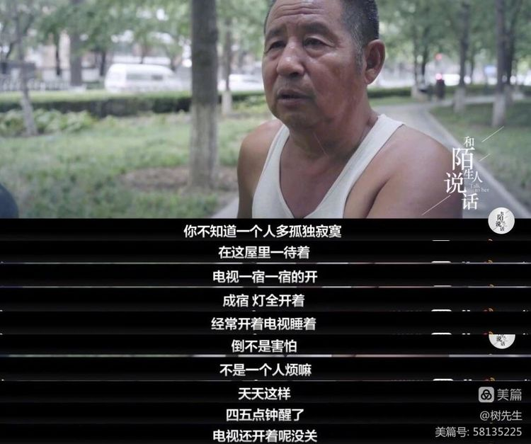 艾滋病、离老年人已经很近!