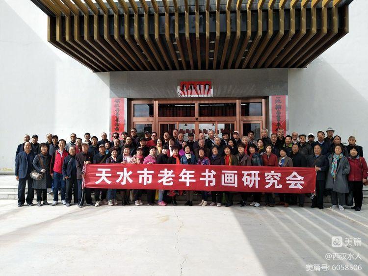 中共天水市老年书画研究会党总支组织党员参观通渭书画长廊