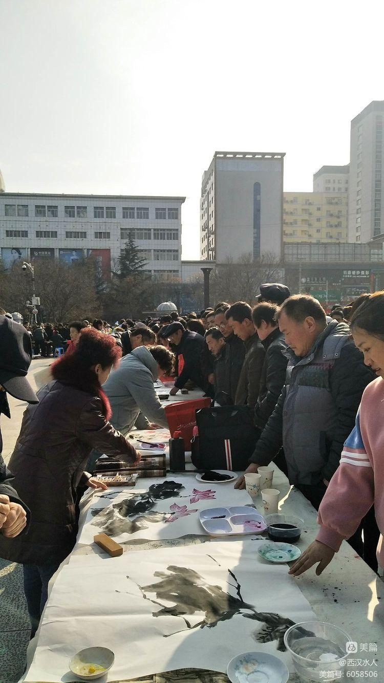 """天水市老年书画研究会举办""""我们的中国梦 文化进万家 2020年迎新春写春联送书画""""活动"""