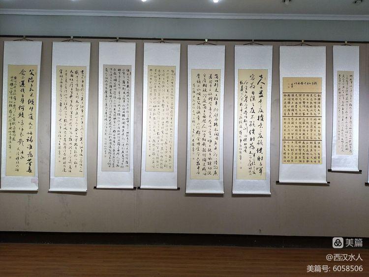 天水市老年书画研究会举办臨贴书法作品展