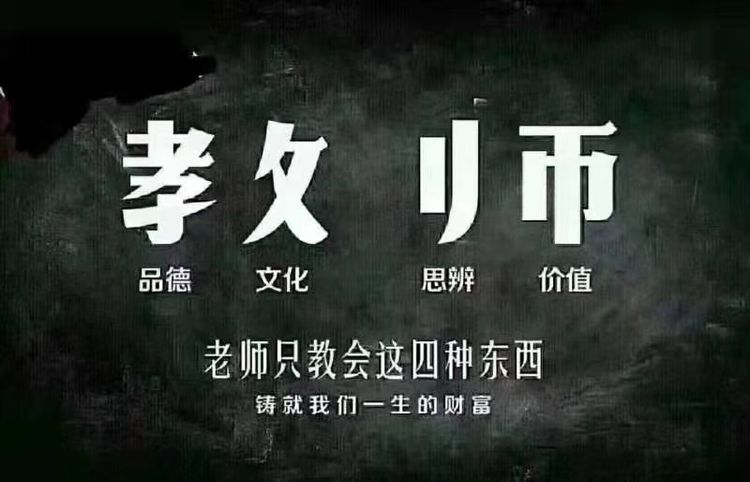 """""""感�x��恩""""暨""""99公益一起�邸甭��g��"""