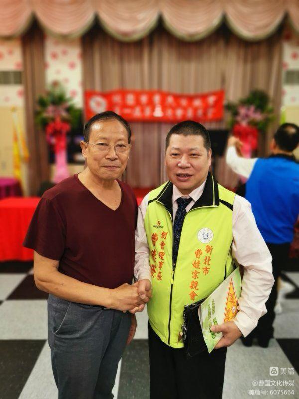 本网主编曹诗平委托重庆曹树彬去台北参加《曹氏一家亲》活动