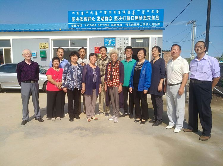 内蒙古自治区兴安盟老年书画协会文化下乡