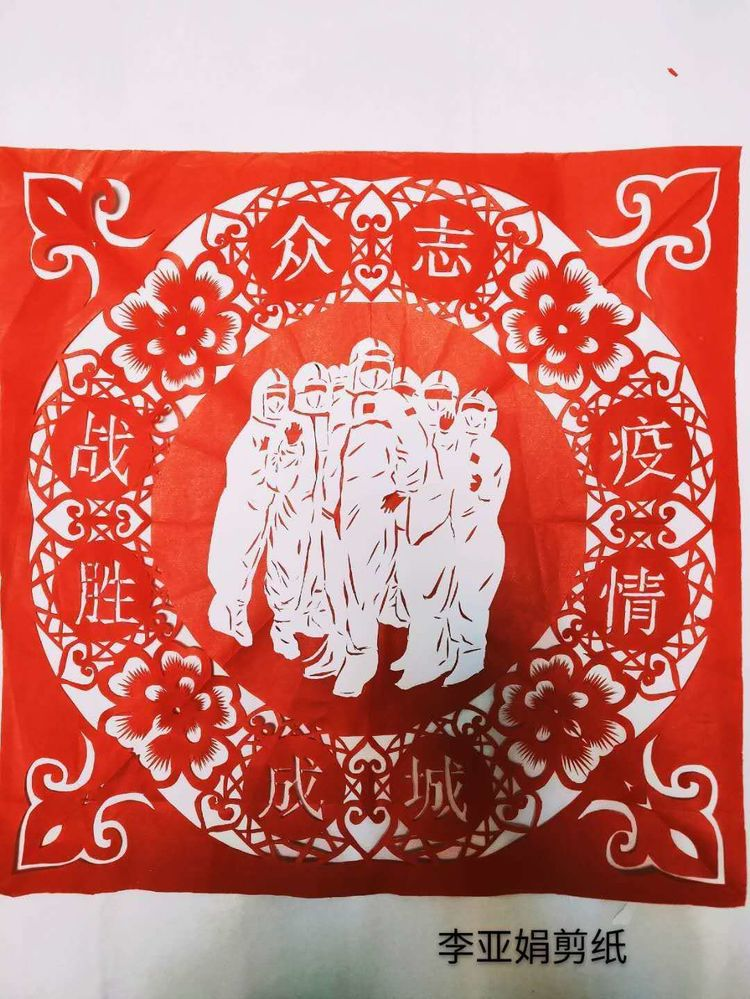 兴安盟老年书画协会抗疫作品联展(第七期)