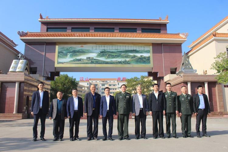 广东省双拥办莅临电白汉山集团公司检查指导工