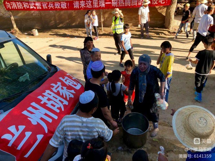 兰州胡家包子赴广河东乡.慰问7.18洪涝灾害受灾群众(图19)