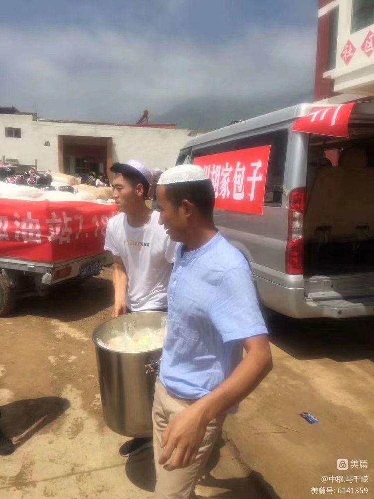 兰州胡家包子赴广河东乡.慰问7.18洪涝灾害受灾群众(图26)