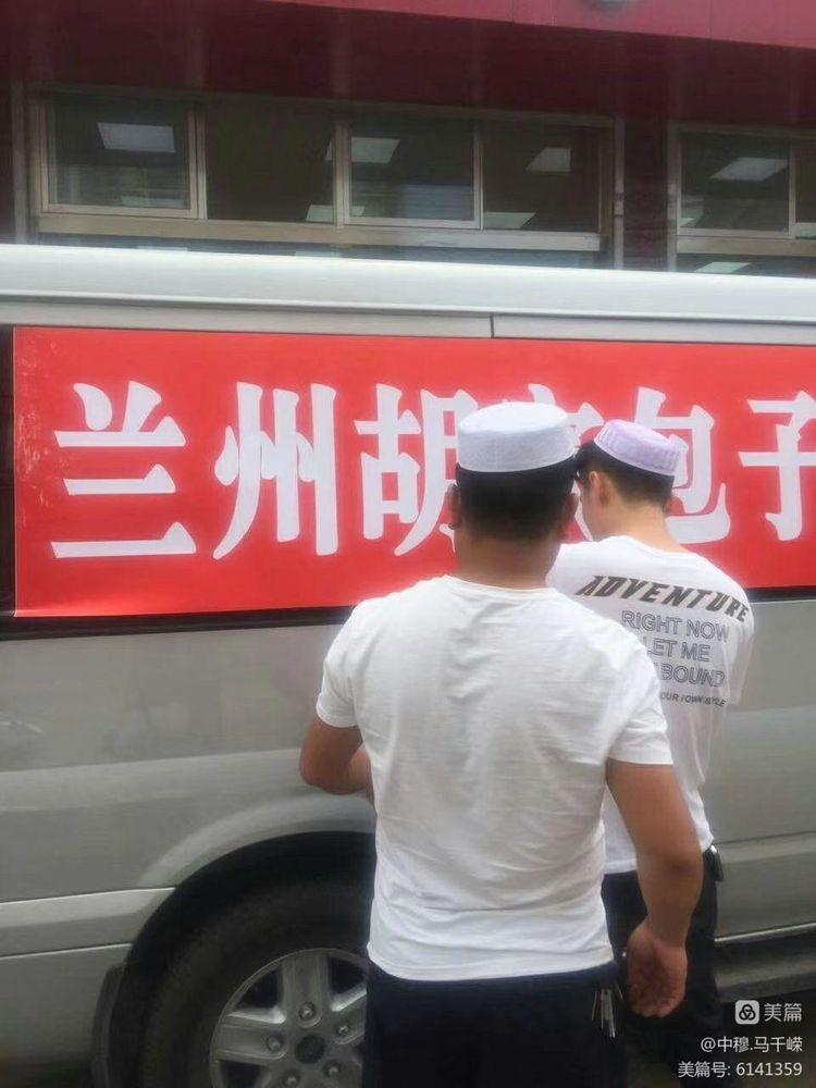 兰州胡家包子赴广河东乡.慰问7.18洪涝灾害受灾群众(图9)
