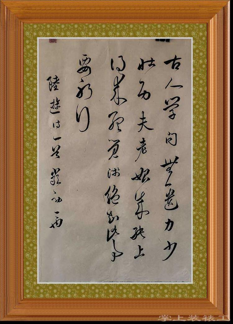 宁夏银川金凤区老年书画研究会抗疫专题书画展(网络)