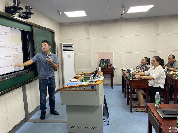 昌江县职业教育中心2021年开展班主任业务能力大赛分享交流会活动(图2)
