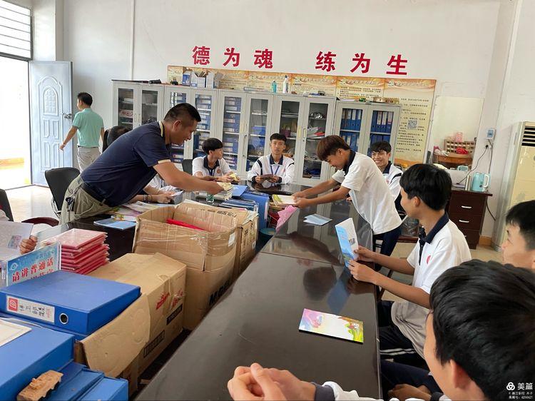 昌江县职业教育中心组织开展《学生安全与应急教育读本》赠书活动简报(图3)