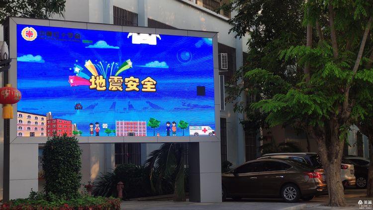 昌江职业教育中心开展第26个安全教育日活动(图7)